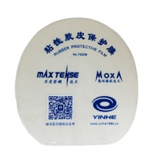 Yinhe Rubber Protective Film