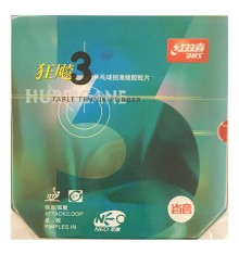 DHS Hurricane 3 Neo Rubber (PROVINCIAL VERSION)