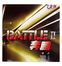 729 Battle 2 Rubber